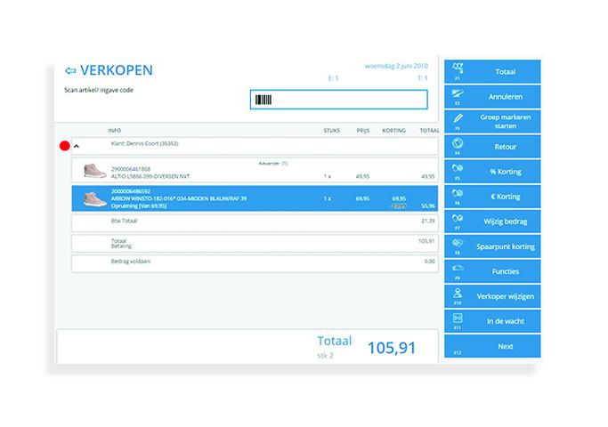 ACA Fashion Software - Kassasysteem Openstore 2